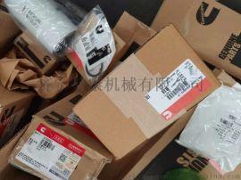 康明斯ISM11節溫器安裝螺栓3088162