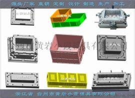 折叠工具箱注塑模具塑料箱子塑料模具