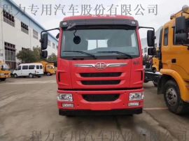 国五解放龙V单桥平板运输车