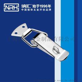 5101B医疗箱锁扣_监控器材锁扣_箱体五金_纳汇_NRH