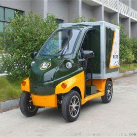电动物流车,小型电动货车