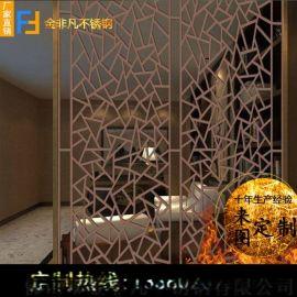 新品不锈钢背景墙 酒店大堂仿古铜不锈钢屏风背景墙