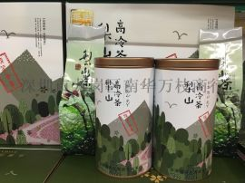 云雾高山茶