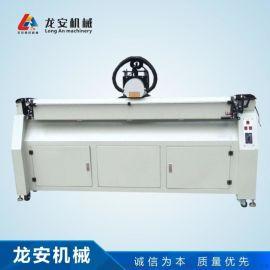 LA120D刮胶磨胶机 全自动磨刮机 刮刀研磨机
