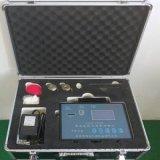LB-CCZ1000 路博礦用防爆直讀式測塵儀