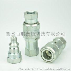 LKJI  压油泵液压千斤顶油管快速接头