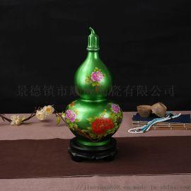 陶瓷酒瓶 五斤装葫芦水晶釉酒瓶 定做酒坛5斤装厂家