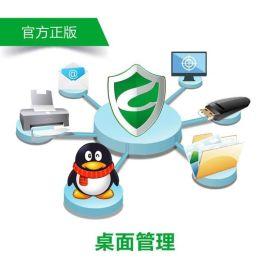 移动存储系统如何保持较长使用寿命, U盘管理系统价格行情