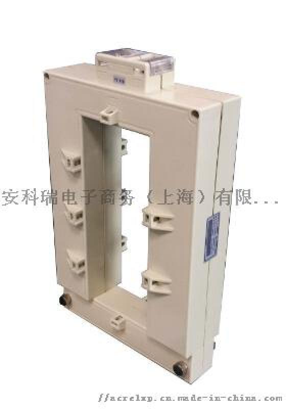 开口式电流互感器 项目改造专用互感器 安科瑞AKH-0.66/K 200*80 5000/5