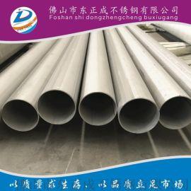 高温不锈钢热水管,不锈钢排水管