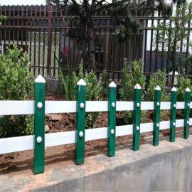 园艺防护栏杆绿化带草坪护栏花园护栏