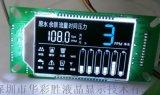 智慧淨水機用LCD液晶顯示屏定製生產