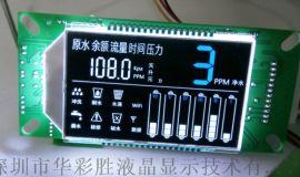 智能净水机用LCD液晶显示屏定制生产