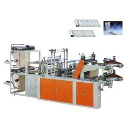 电脑控制高速连卷背心袋制袋机(双层))(SHXJ-G500/600/800)