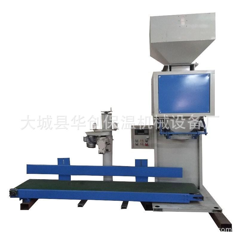 厂家供应颗粒定量包装机 自动称量设备 复合肥颗粒定量包装机