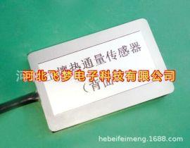 熱流板,熱流計,土壤熱通量感測器