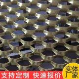 菱形钢板网 邢台装饰天花板吊顶网 幕墙铝板网加工定制