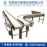 不鏽鋼鏈板輸送帶 物流機械設備食品工業流水線輸送機傳送機