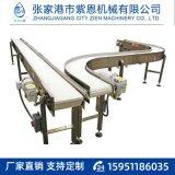 不锈钢链板输送带 物流机械设备食品工业流水线输送机
