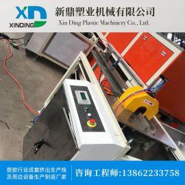 江苏厂家供应单螺杆塑料挤出机塑料管材挤出生产设备