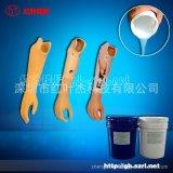 供应制作仿真硅胶手的液态硅胶