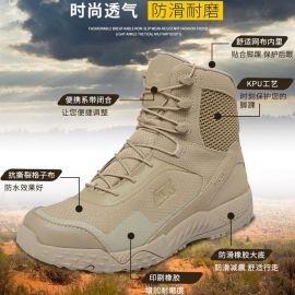 作战靴透气军靴沙漠靴战术作训07式户外徒步登山鞋