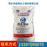 氫氧化鈉生產廠家、純鹼供應商、片鹼