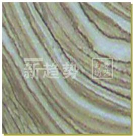 墙艺质感砂岩漆