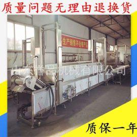 丸子加工流水线 成套丸子制作工艺成型流水线 食品机械生产厂家