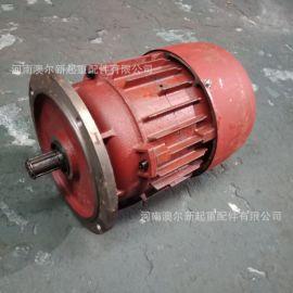 供应三相异步电动机南京总厂ZDY 0.4KW电动机