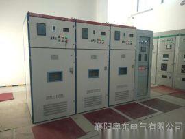 河北高压软启动器供应商 高压固态软启动柜实力厂家