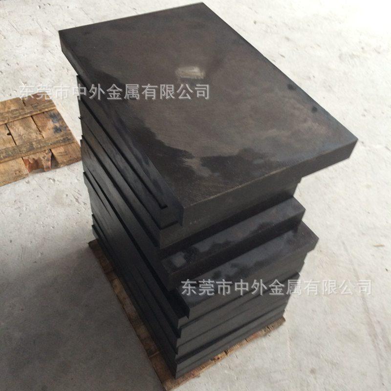 SKH-51高速钢板冲子料 硬料热处理