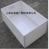 供應 1200*500*450白色桶 耐酸鹼方形桶 尺寸大小可以訂做
