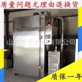 檳榔紅果煙薰烘幹上色機器可加冷薰裝置 果脯類冰榔烘幹煙薰機
