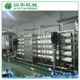 張家港潤宇機械廠家直銷純淨水水處理設備, 飲用水水處理設備
