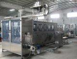 廠家直銷全自動純淨水灌裝機生產設備 450桶5加侖桶桶裝線設備