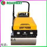 ROADWAY压路机沥青路面切割RWYL52C机价格