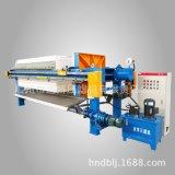 纸厂污水处理设备 禹州造纸板框式污泥脱水机 造纸污水板框过滤机
