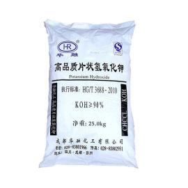华融优质 90%氢氧化钾 苛性钾 湖南江西湖北福建 厂家直销