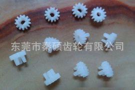 供应除毛器塑胶齿轮 塑胶蜗杆 电动产品传动件 耐磨损低噪音