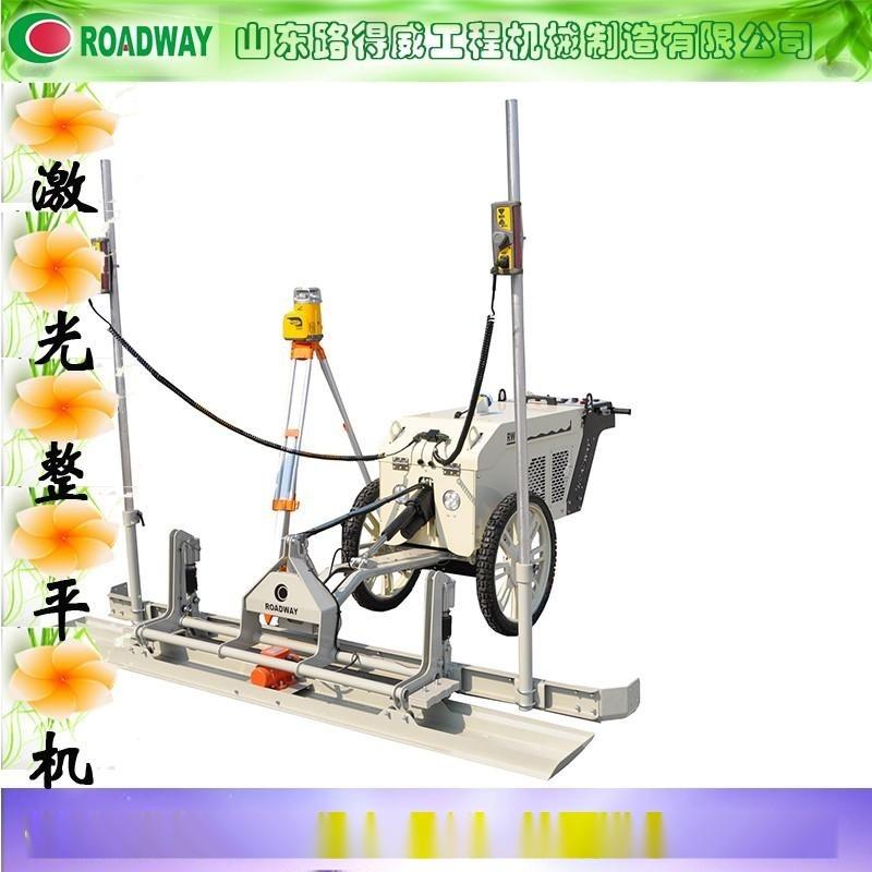 ROADWAY混凝土整平機RWJP21混凝土鐳射整平機廠家供應鐳射掃描混凝土整平機直銷甘肅