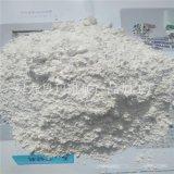 供应优质滑石粉1吨起订 325目工业滑石粉