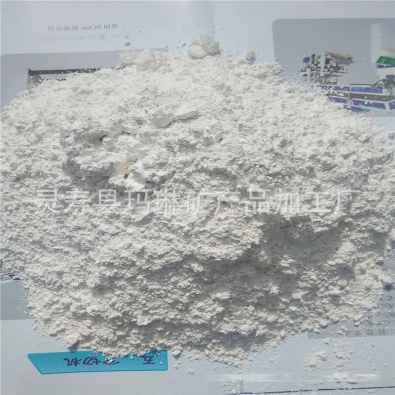 供应**滑石粉1吨起订 325目工业滑石粉