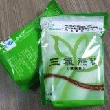 三氯蔗糖山東供應商 天然甜味劑三氯蔗糖現貨
