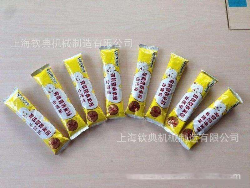 全自动不锈钢背封长条小袋豆奶粉包装机 多功能粉剂包装设备