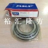 高清實拍 SKF BT1-0039/Q 圓錐滾子軸承 BT1-0039Q 正品 BT1-0039
