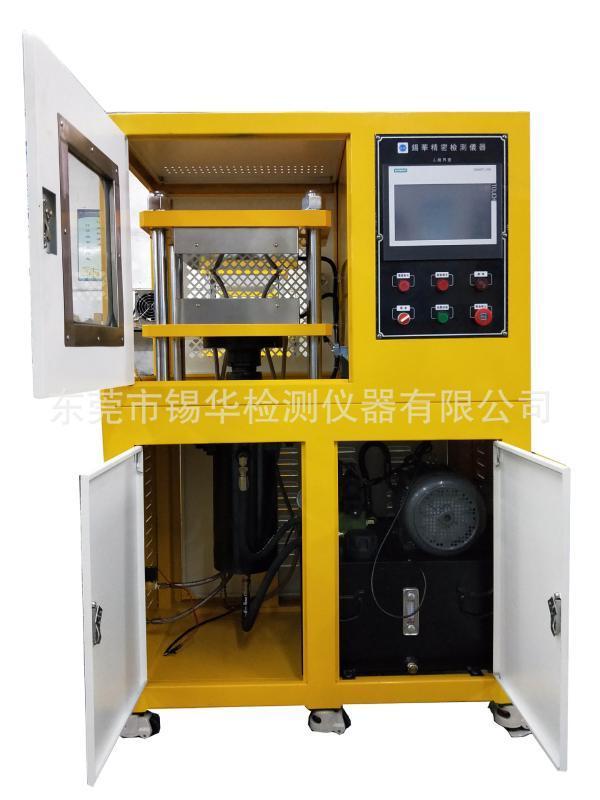 平板硫化机XH-406B30吨300压板面积