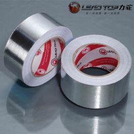 鋁箔玻纖布膠帶 防火阻燃耐高溫纖維布膠帶