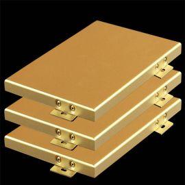 厂家供应幕墙氟碳铝单板工程装饰造型铝单板规格定制