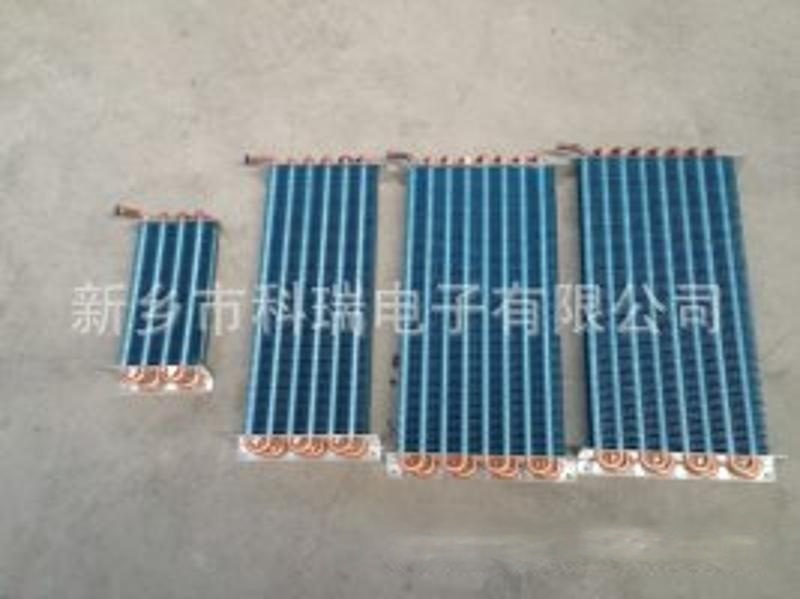 KRDZ河南供應銅管鋁翅片蒸發器冷凝器13
